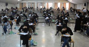 اعلام نتایج تکمیل ظرفیت کارشناسی ارشد دانشگاه آزاد 96