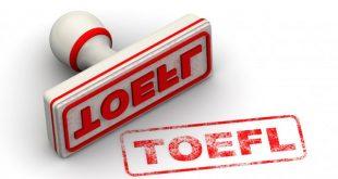 شرایط آزمون تافل (TOEFL)