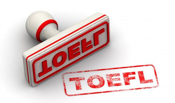 شرایط ثبت نام آزمون تافل (TOEFL) سال 98