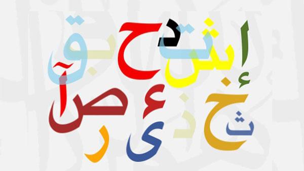 منابع آزمون دکتری رشته زبان و ادبیات عرب 97