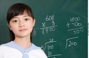 ثبت نام آزمون مدارس تیزهوشان شهرستان هشترود 97 - 98