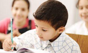 ثبت نام آزمون مدارس نمونه دولتی بیرجند 97 - 98