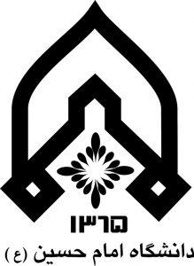 شرایط ثبت نام دانشگاه امام حسین
