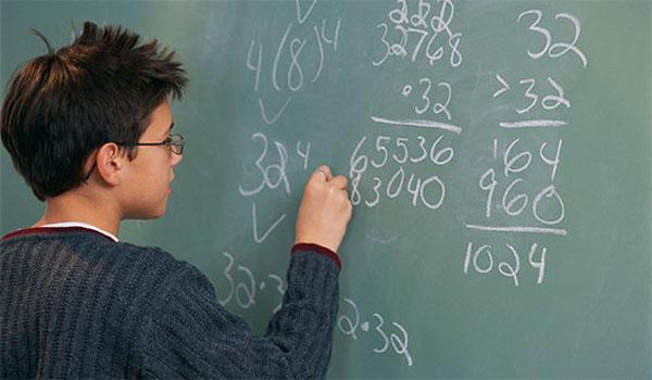 ثبت نام آزمون مدارس تیزهوشان استان آذربایجان غربی 97 - 98