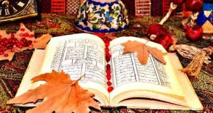 منابع کنکور کارشناسی ارشد رشته زبان و ادبیات فارسی