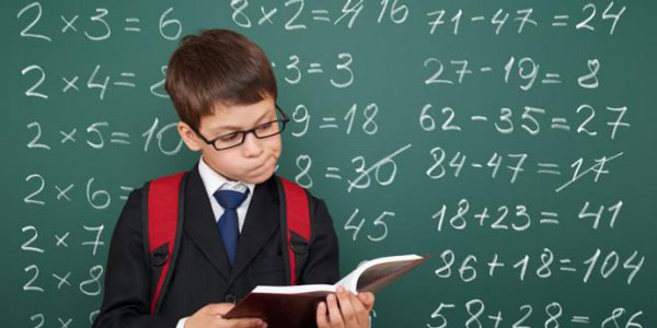 اعلام نتایج آزمون مدارس تیزهوشان 97 - 98