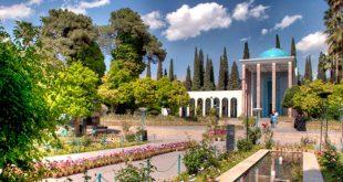 ظرفیت پذیرش و انتخاب رشته دکتری زبان و ادبیات فارسی سراسری و دانشگاه آزاد 97