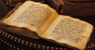 آخرین رتبه قبولی الهیات و معارف اسلامی دانشگاه سراسری