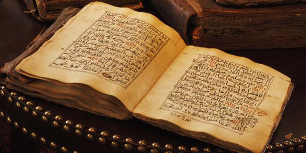 کارنامه و رتبه قبولی الهیات و معارف اسلامی 97 - 98