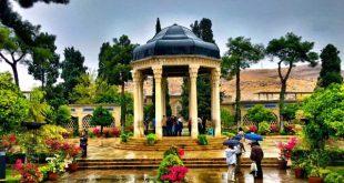 آخرین رتبه قبولی زبان و ادبیات فارسی دانشگاه سراسری 96 - 97