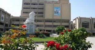 پذیرش دانشجو دوره پسادکتری دانشگاه اصفهان 97