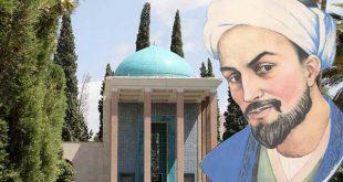 آخرین رتبه قبولی زبان و ادبیات فارسی دانشگاه سراسری