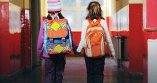 لیست مدارس غیرانتفاعی متوسطه اول دخترانه منطقه 16 تهران