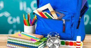 لیست مدارس غیرانتفاعی متوسطه اول پسرانه منطقه 7 تهران