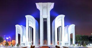 اعلام نتایج آزمون دكتري دانشگاه صنعتي اصفهان 97