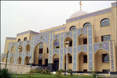 اعلام نتایج کارشناسی ارشد دانشگاه علوم قرآن حدیث 97