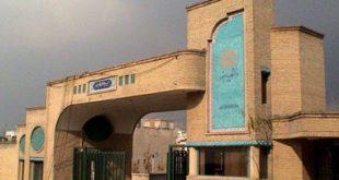 ثبت نام و پذیرش دکتری تخصصی شعبه امارات دانشگاه پیام نور 97