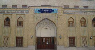 پذیرش دانشجوی کارشناسی در دانشگاه قرآن و حدیث 97
