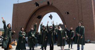 پذیرش کارشناسی ارشد آموزش پزشکی مجازی دانشگاه تربیت مدرس 97