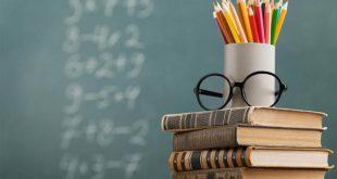 لیست مدارس غیرانتفاعی ابتدایی دخترانه مناطق تهران