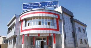 زمان ثبت نام بدون آزمون كارشناسي ارشد و دكتری پرديس دانشگاه تهران 97