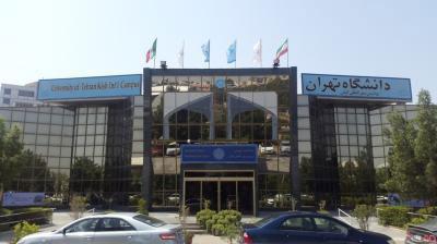 پذیرش بدون کنکور کارشناسی ارشد پردیس کیش دانشگاه تهران 97