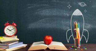 لیست مدارس غیرانتفاعی دوره اول متوسطه پسرانه مناطق تهران