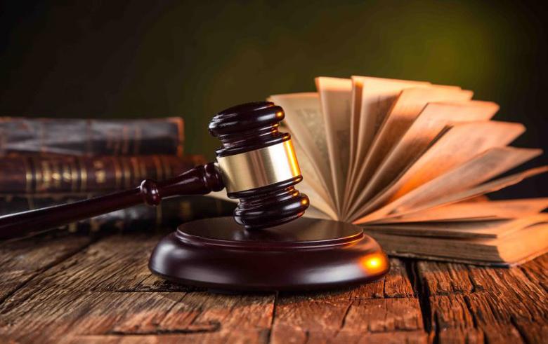 شرایط ثبت نام آزمون وکالت 97