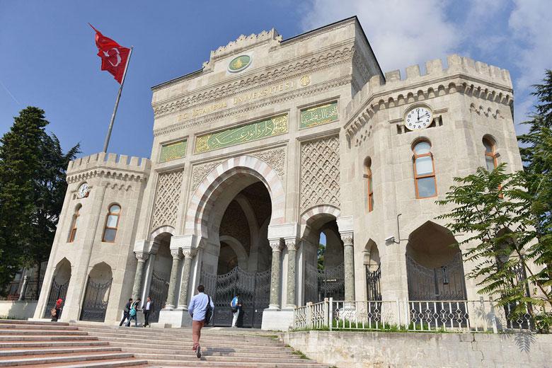 شرایط تحصیل پزشکی و دندان پزشکی در ترکیه
