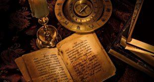 منابع آزمون دکتری رشته فلسفه و کلام اسلامی