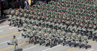 دفترچه ثبت نام دانشگاه افسری ارتش