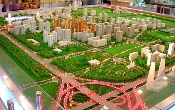 کتب آزمون دکتری رشته جغرافیا و برنامه ریزی شهری 1400