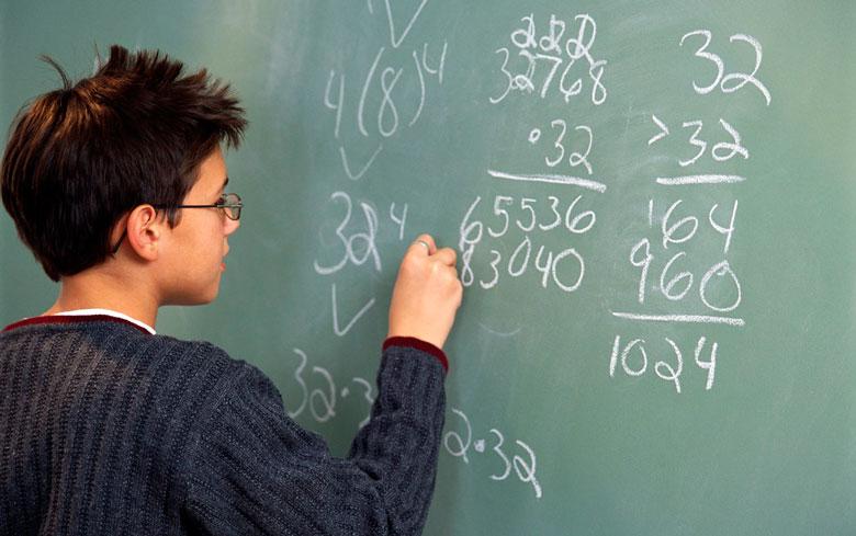 ثبت نام آزمون دبیرستان علامه طباطبایی دوره اول متوسطه