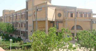 شرایط ثبت نام دانشگاه شاهد تهران