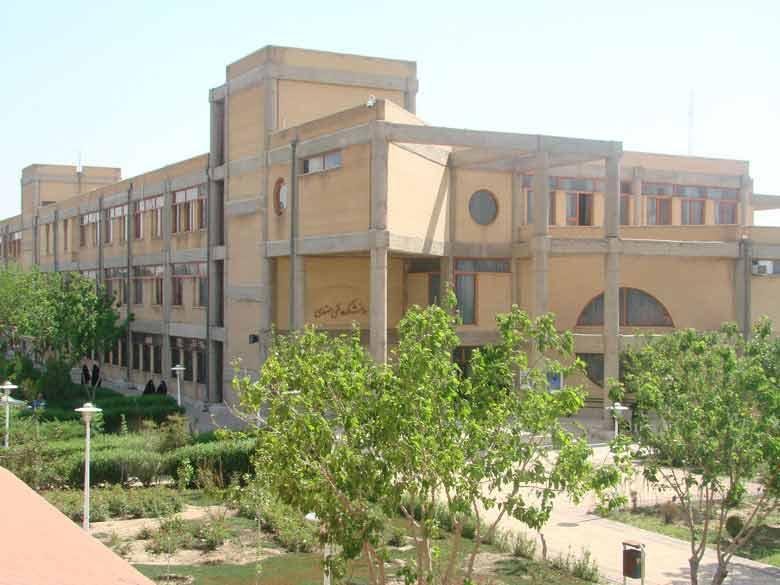 شرایط نام نویسی در دانشگاه شاهد تهران 1400