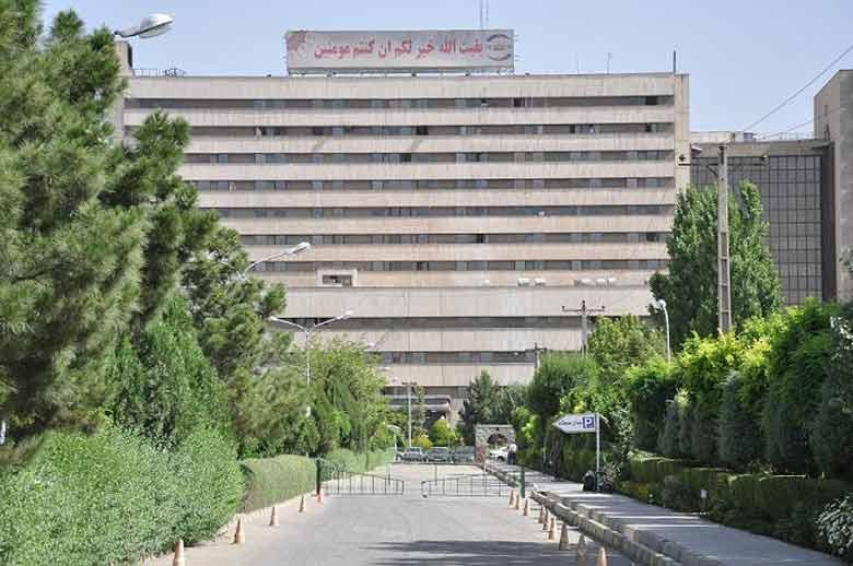 شرایط ثبت نام دانشگاه علوم پزشکی بقیه الله 1400