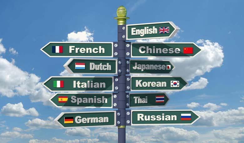 لیست رشته های پذیرش با سوابق تحصیلی زبان 99