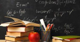 اعلام نتایج آزمون المپیادهای علمی دانش آموزی