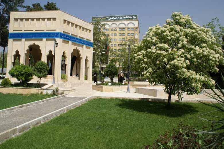زمان مصاحبه دانشگاه امام صادق (ع) 1400