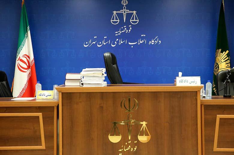 شرایط پذیرش جذب اختصاصی آزمون تصدی منصب قضا 99