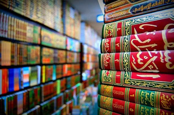 کارنامه و رتبه قبولی زبان و ادبیات عرب دکتری سراسری 98 - 99