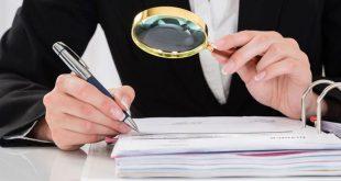 فرم بررسی صلاحیت عمومی آزمون دکتری