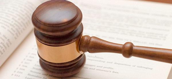 کارنامه و رتبه قبولی رشته حقوق عمومی دکتری سراسری 99 - 1400