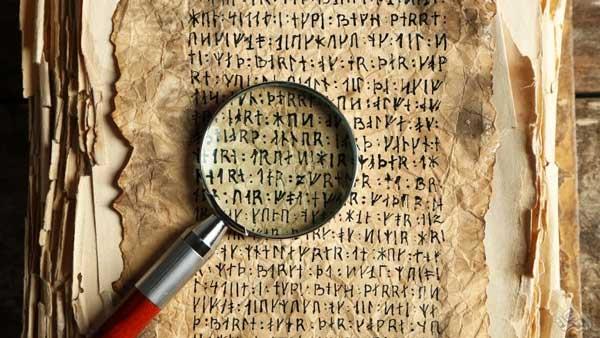 کارنامه و تراز قبولی فرهنگ و زبان های باستانی ایران دکتری سراسری 98 - 99
