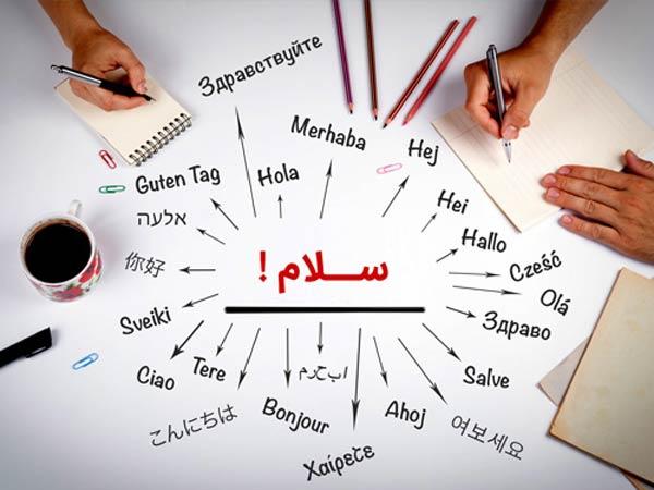 کارنامه و رتبه قبولی زبان شناسی دکتری سراسری 98 - 99