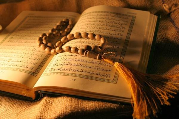 کارنامه و رتبه قبولی علوم قرآن و حدیث دکتری سراسری 99 - 1400