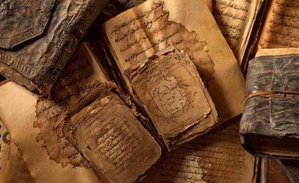 کارنامه و رتبه قبولی رشته تاریخ دوره دکتری سراسری 99 - 1400