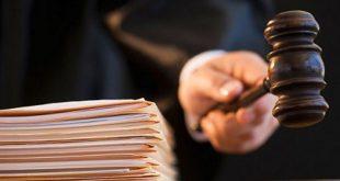 مدارک ثبت نام آزمون قضاوت