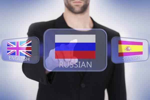 کارنامه و رتبه قبولی زبان روسی دکتری سراسری 98 - 99