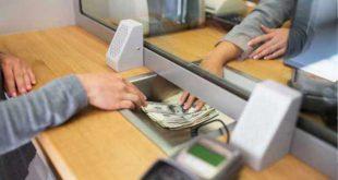 آخرین رتبه قبولی مدیریت امور بانکی دانشگاه آزاد